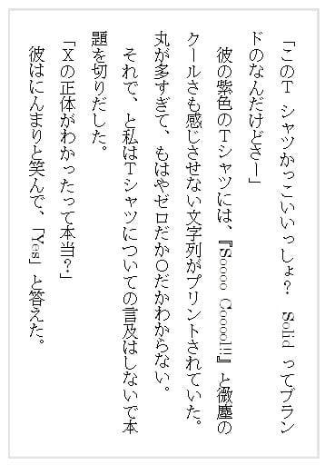 01_exsample02