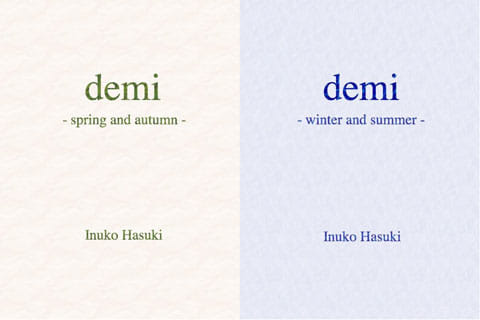 demi - spring and autumn -