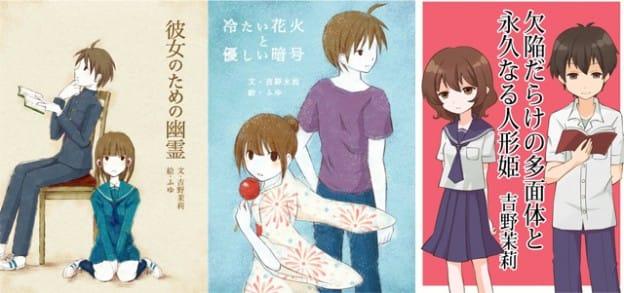 藤本杏シリーズ