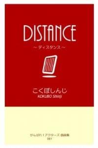 Kindle戯曲
