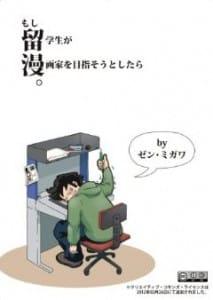 留漫。 Kindle