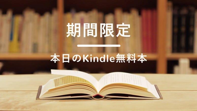freebook4
