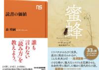 21日限定 Amazonタイムセール祭り Kindle本セール
