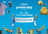 【終了】Amazon Prime Day 2019年 閉幕。おつかれさまでした。