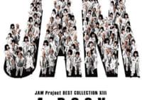 うぉぉぉぉ!MusicUnlimited聴き放題に『JAM Project』が参戦!!