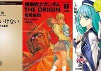 Kindle100円セール 橘玲の新書「言ってはいけない」ほか