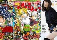 8月24日の新刊『週刊少年サンデー』『週刊少年マガジン』『anan』など53冊