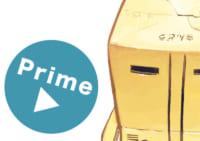 AmazonPrimeニュース:『ピアシェ~私のイタリアン~』などTVアニメが見放題に追加