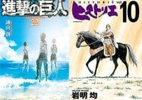 【最終日】『ヴィンランド・サガ』最新19巻ほか人気コミック最大41%ポイント還元セール