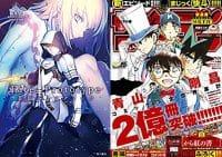 26日の新刊「Fate/Prototype 蒼銀のフラグメンツ 5」『週刊少年サンデー』「ペルソナ5 コミックアラカルト」など69冊