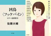 KADOKAWAセール|Kindle限定 カコミック・ラノベ・小説が最大91%OFFほか