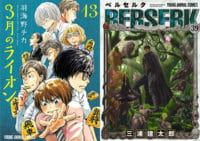 【最終日】白泉社の青年・楽園コミックが大規模に50%ポイント還元キャンペーン